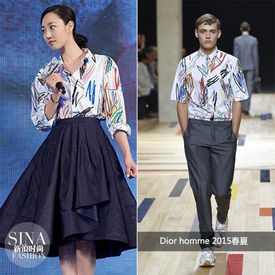 白百何穿Dior男式衬衫