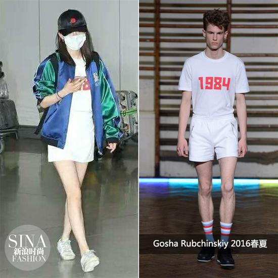 杨幂的白色内搭也是男装