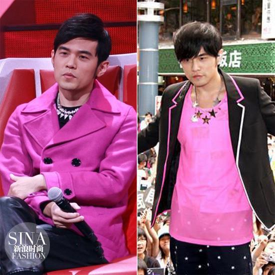 穿粉色的周杰伦