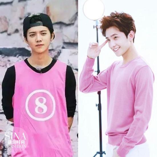 穿了粉色变更嫩的鹿晗和杨洋