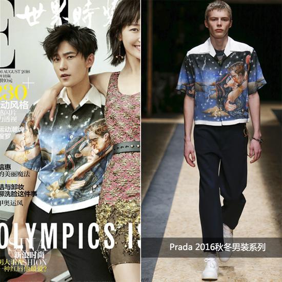 杨洋穿prada登杂志封面