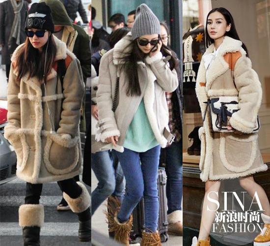 女明星都爱穿羊羔毛大衣