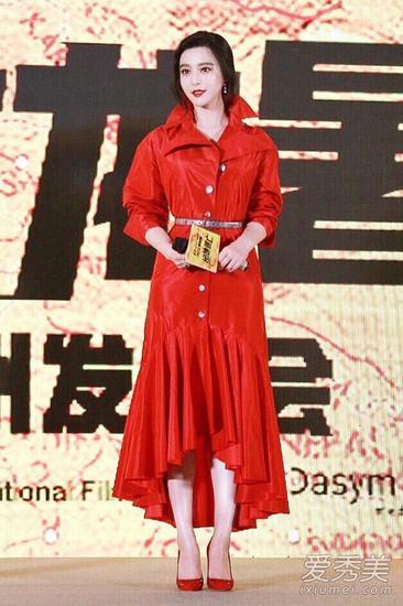 范冰冰身穿红裙亮相
