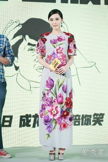范冰冰出席电影《绝地逃亡》北京发布会