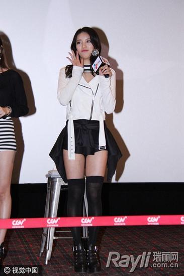 Miss A出席某活动,秀智频露搞怪表情卖萌。