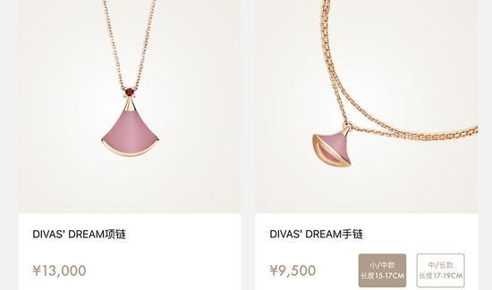 宝格丽Divas' Dream系列中国区粉红特别款限量版价格