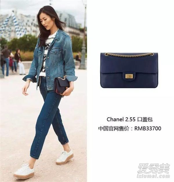 """Chanel2015/16""""巴黎在罗马""""高级手工坊系列2.55口盖包"""