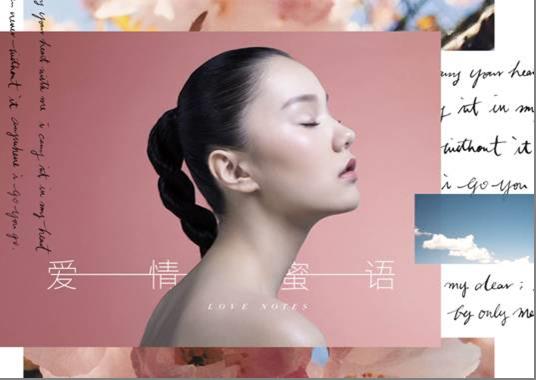 【淘宝贝】连卡佛七夕情人节甜蜜甄选:夏季香氛开启爱情蜜语