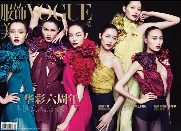 Vogue九月号