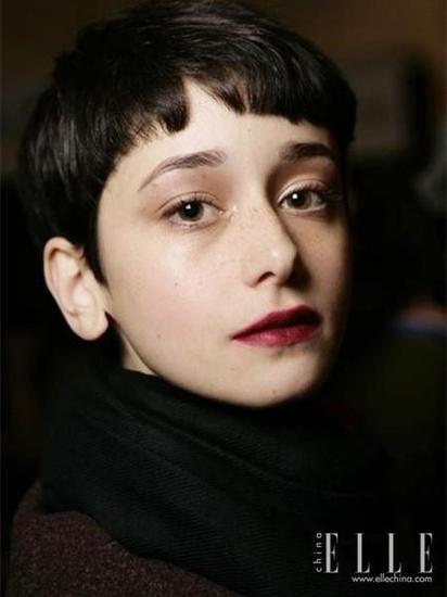 Cecilia Mendez2