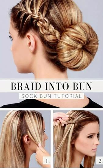 扎头发小方法
