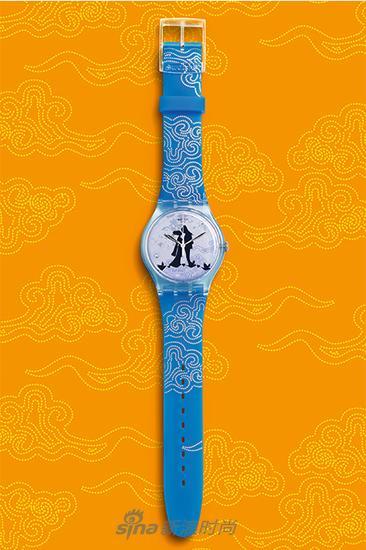 斯沃琪的七夕特别款腕表