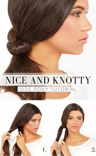扎头发小方法4