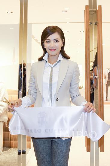 刘涛出席商业活动