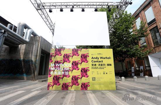 HUBLOT宇舶表倾情呈现M WOODS木木美术馆 Andy Warhol:Contact 艺术展