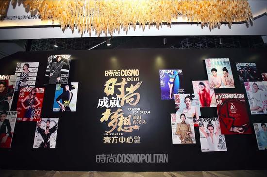 【淘宝贝】时尚引领前沿 时尚让梦发声——时尚COSMO 2016颁奖盛典