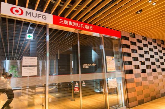 位于6楼的三菱东京UFJ银行枚方支店