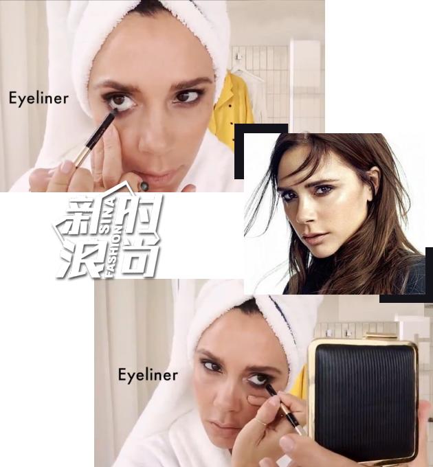 eyeliner眼线
