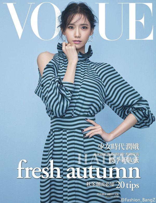 林允儿 中国台湾版《Vogue》9月大片