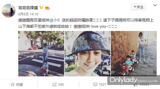 范范最近也在微博上一如既往的晒出和孩子们的亲子照