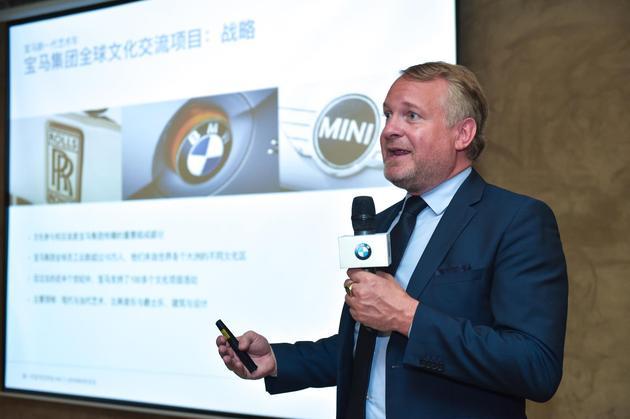 01-宝马集团文化事业总监顾仕德先生(Thomas Girst)分享宝马艺术车项目的传承与创新