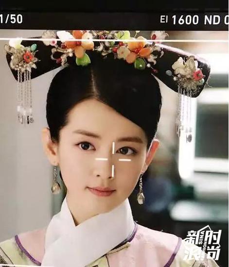 陈昊宇定妆照