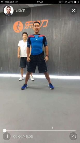 教练直播有氧运动指导
