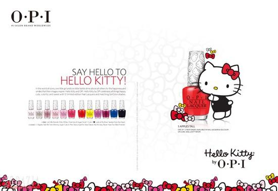 Hello Kitty指甲油