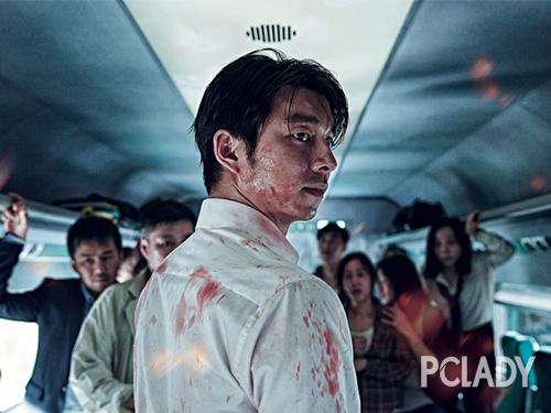 韓國電影《釜山行》