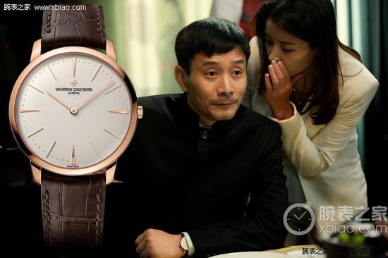田小洁饰演的罗世丰佩戴江诗丹顿