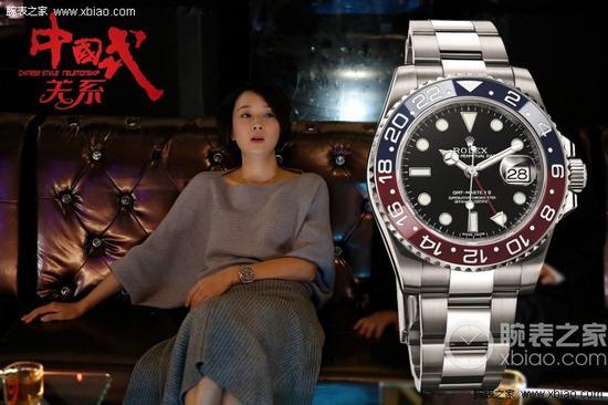 马伊琍佩戴劳力士格林尼治型 II红蓝双色陶瓷圈腕表
