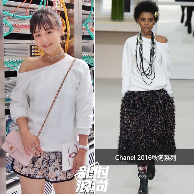 马思纯穿Chanel 2016秋冬系列
