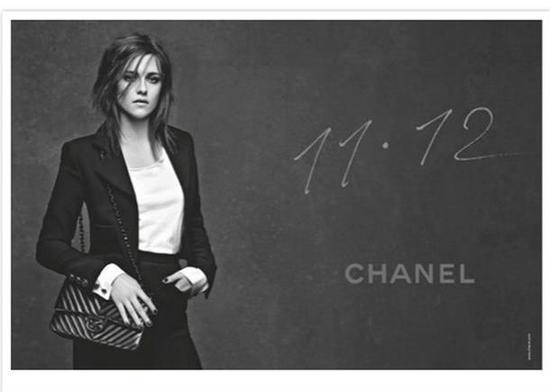 Chanel 11.12
