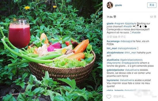 吉赛尔·邦辰的营养果蔬汁