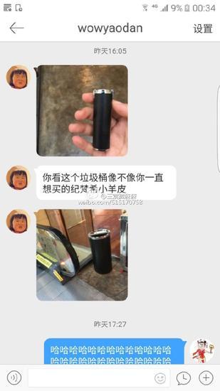 (图片来自网络详见水印)