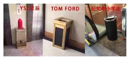 垃圾桶三剑客(图片来源网络)