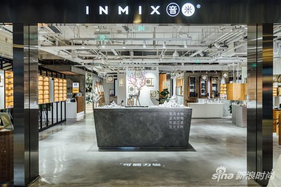 购物信息:INMIX音米眼镜首家体验旗舰店入驻芳草地