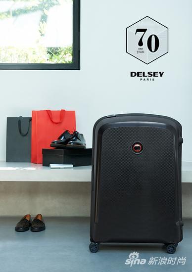 购物信息:70年创新 DELSEY法式箱包品质之选