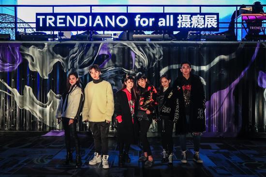 本次 TRENDIANO Ghost Collection 限量发售的城市还包括沈阳、杭州、上海、武汉、广州