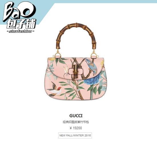 Gucci 2016秋冬秀款