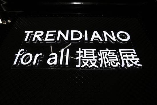TRENDIANO for All 摄瘾展