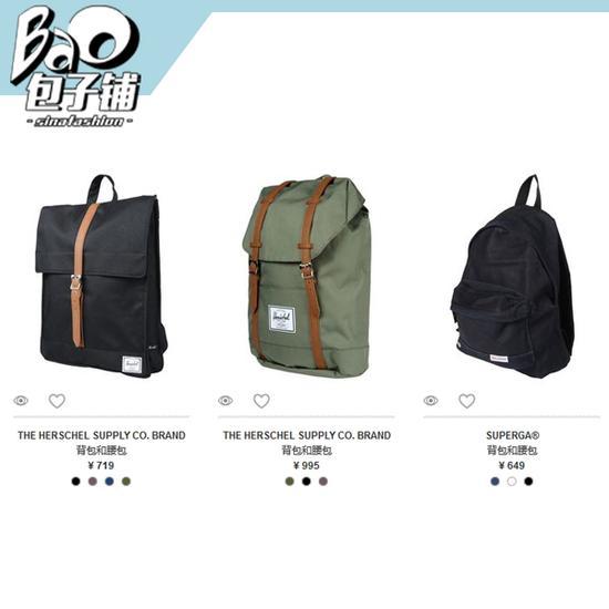 YOOX的众多运动款包包