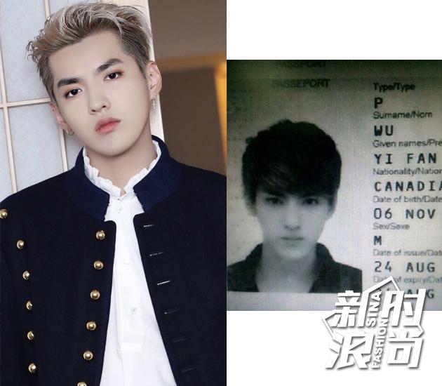 网传吴亦凡护照照片