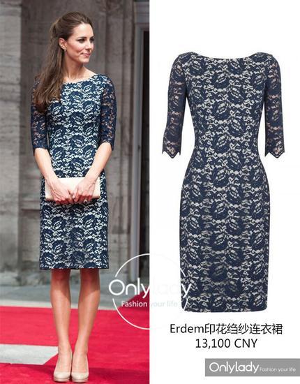深蓝色蕾丝裙