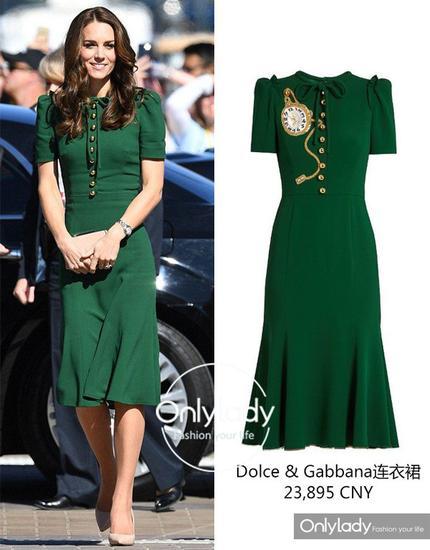 墨绿色的裙子