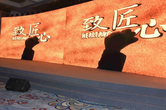 """亚洲餐饮企业家峰会在精彩的""""致匠心""""沙画表演中拉开了序幕"""