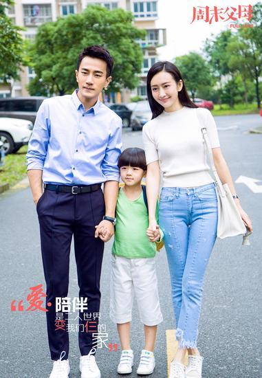 王鸥刘恺威合作拍戏传绯闻