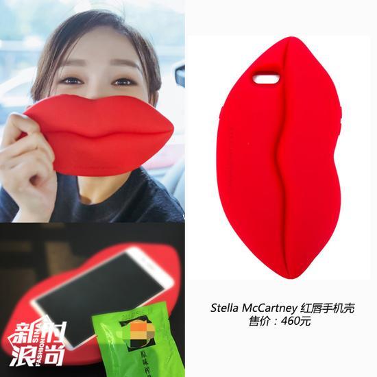 唐嫣的红唇手机壳