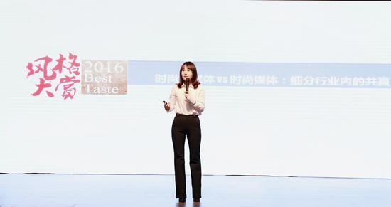 """新浪网时尚生活中心主编赵雪女士宣布""""2016风格大赏""""正式启动"""
