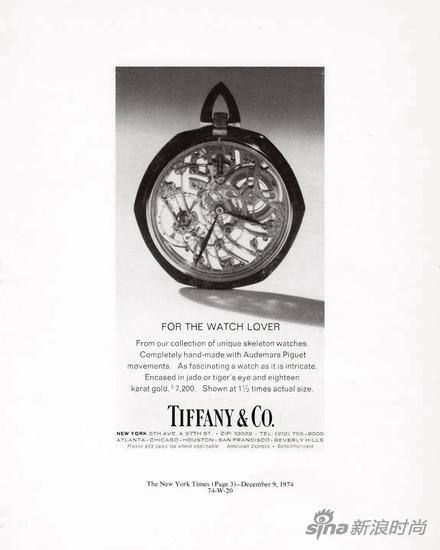"""1974年,蒂芙尼发布了一款超薄怀表,成为""""当时最薄的镂空表"""""""
